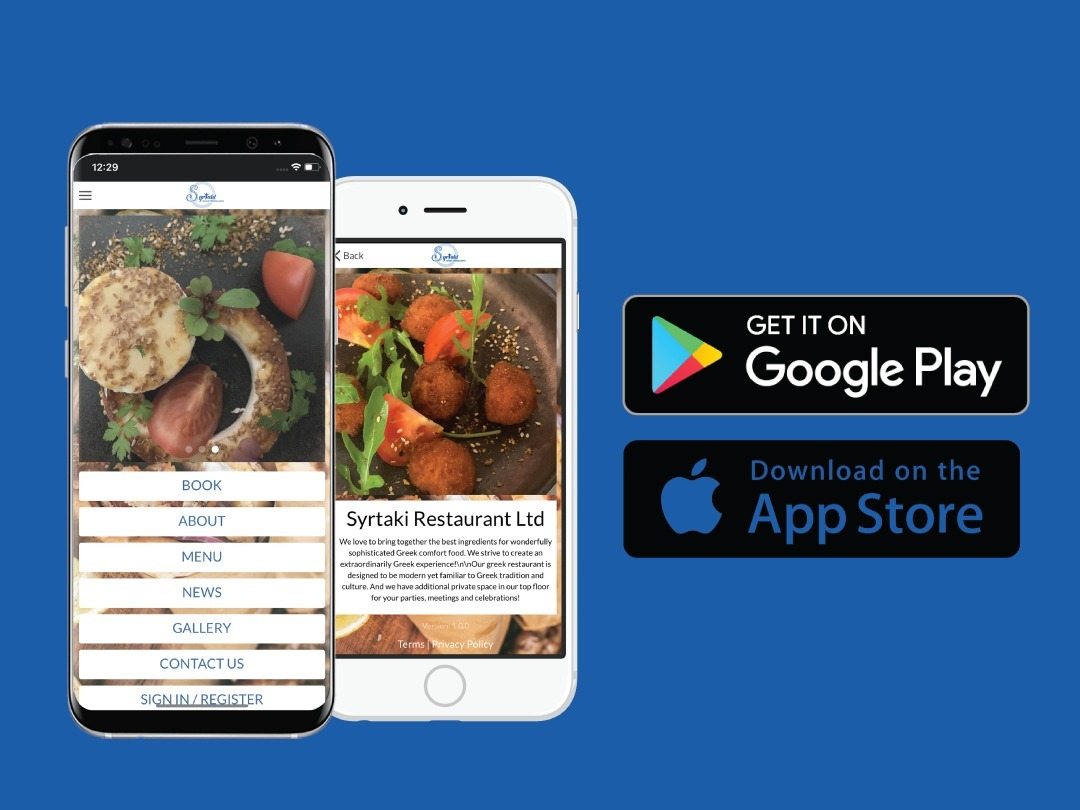 New App Now Available!
